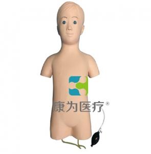 """""""亚博体育网页版登陆医疗""""儿童股静脉与股动脉穿刺训练亚博体育官方版"""