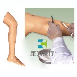 """""""亚博体育网页版登陆医疗""""高级外科缝合腿肢亚博体育官方版"""