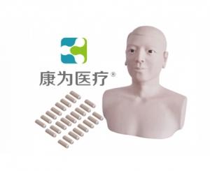 """yzc亚洲城 唯一 官网医疗""高级耳内检查模型(双侧)"