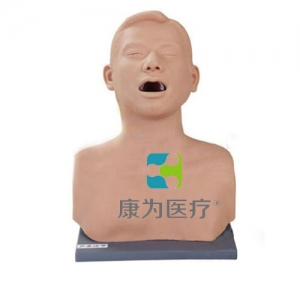"""yzc亚洲城 唯一 官网医疗""声带肿瘤检查模型"