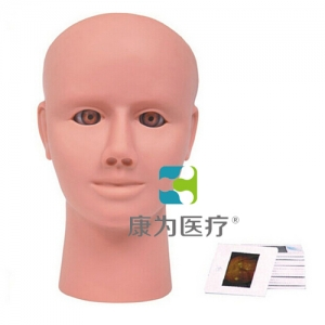 """yzc亚洲城 唯一 官网医疗""高级眼视网膜病变检查模型"