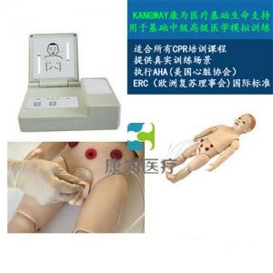 """""""康为医疗""""幼儿急救护理模拟综合标准化模拟病人"""