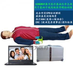 """""""亚博体育网页版登陆医疗""""高级电脑心肺复苏标准化模拟病人(计算机控制)"""