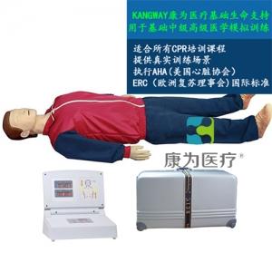 """""""亚博体育网页版登陆医疗""""多功能心肺复苏急救标准化模拟病人(带气管插管头)"""