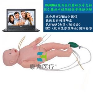 """""""康为医疗""""超级新生儿模拟培训系统"""
