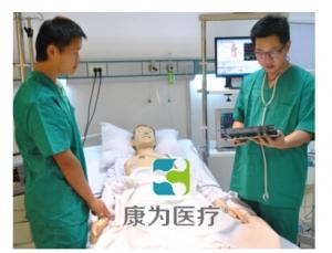 """""""亚博体育网页版登陆医疗""""超级标准化模拟病人 30000 (综合)"""