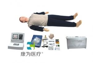 """yzc亚洲城 唯一 官网医疗""综合仿生急救技能训练系统"
