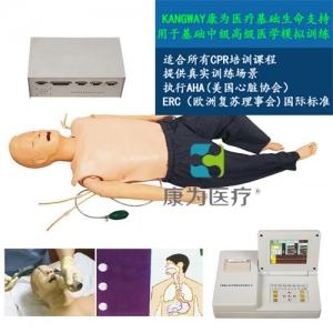 """""""yzc亚洲城 唯一 官网医疗""""高级多功能急救训练标准化模拟病人(心肺复苏CPR与气管插管综合功能)"""