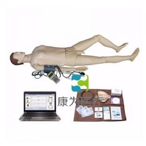 """""""yzc亚洲城 唯一 官网医疗""""高级电脑全功能急救训练模拟人(心肺复苏CPR与血压测量、基础护理)"""