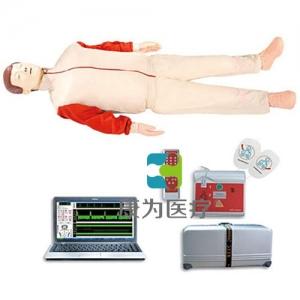 """""""yzc亚洲城 唯一 官网医疗""""高级心肺复苏、AED除颤标准化模拟病人(计算机控制、二合一组合)"""
