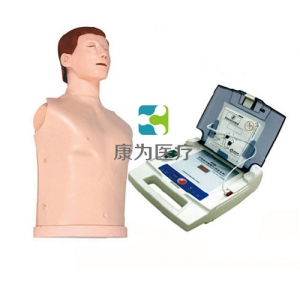 """yzc亚洲城 唯一 官网医疗""高级AED与CPR训练标准化模拟病人"