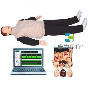 """yzc亚洲城 唯一 官网医疗""高级电脑心肺复苏与创伤标准化模拟病人(计算机控制 二合一功能)"