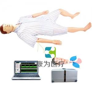 """yzc亚洲城 唯一 官网医疗""综合急救护理训练标准化模拟病人(急救、护理二合一)计算机控制"