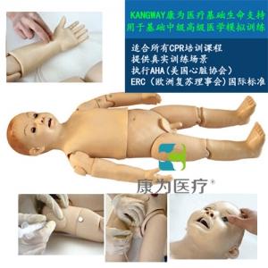 """yzc亚洲城 唯一 官网医疗""高智能数字化儿童综合急救技能训练系统(ACLS高级生命支持、计算机控制 )"