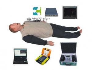 """""""亚博体育网页版登陆医疗""""高智能数字化综合急救技能训练系统(ACLS高级生命支持计算机软件控制)"""