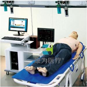 """""""亚博体育网页版登陆医疗""""高智能数字化成人综合急救技能训练系统(ACLS高级生命支持、计算机控制)"""