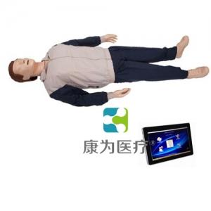 """yzc亚洲城 唯一 官网医疗"" 高级平板电脑心肺复苏模拟人(无线版)"