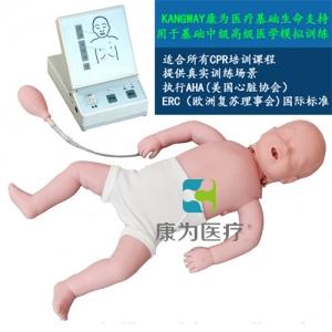 """""""亚博体育网页版登陆医疗""""高级电子婴儿心肺复苏标准化模拟病人"""