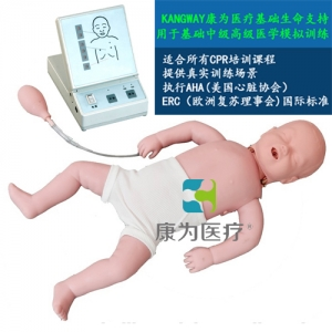 """yzc亚洲城 唯一 官网医疗""高级电子婴儿心肺复苏标准化模拟病人"