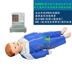 """yzc亚洲城 唯一 官网医疗""高级儿童心肺复苏标准化模拟病人"