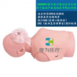 """""""yzc亚洲城 唯一 官网医疗""""半身儿童心肺复苏标准化模拟病人"""