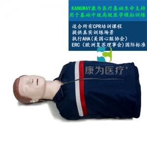 """""""亚博体育网页版登陆医疗""""半身心肺复苏训练标准化模拟病人(普通型)"""