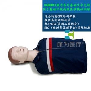 """""""亚博体育网页版登陆医疗""""高级电子半身心肺复苏训练标准化模拟病人"""