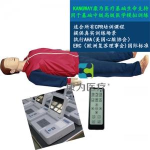 """yzc亚洲城 唯一 官网医疗""KDF/CPR15590液晶彩显高级电脑心肺复苏标准化模拟病人,心肺复苏模型"