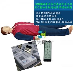 """""""亚博体育网页版登陆医疗""""KDF/CRP15490高级全自动心肺复苏标准化模拟病人(CPR培训课程基础版)"""