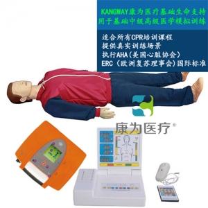 """""""亚博体育网页版登陆医疗""""KDF/CPR20450全功能无线版急救心肺复苏、AED真实除颤标准化模拟病人(CPR培训课程高级版)"""