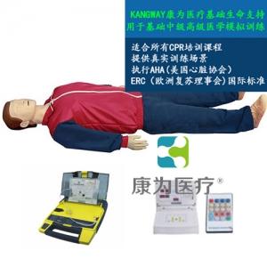 """""""亚博体育网页版登陆医疗""""KDF/CPR203000全功能急救心肺复苏、AED真实除颤标准化模拟病人(2017CPR培训课程畅销品)"""