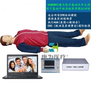 """yzc亚洲城 唯一 官网医疗""高级全自动电脑心肺复苏标准化模拟病人(计算机控制)"