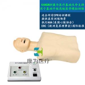 """""""康为医疗""""高级半身人体气管插管模型,半身人体气管插管模型"""