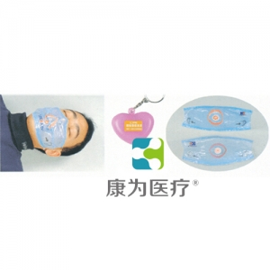 """""""亚博体育网页版登陆医疗""""A型挂件式现场人工呼吸屏障面罩"""