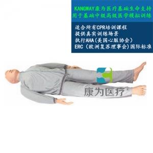 """yzc亚洲城 唯一 官网医疗""水上事故救援救助模型"