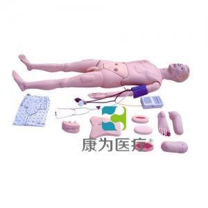 """""""亚博体育网页版登陆医疗""""高级成人全功能护理亚博体育官方版带血压测量"""