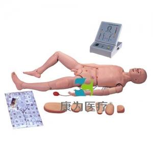 """""""康为医疗""""成人男性高级护理训练标准化模拟病人( 带心肺复苏术)"""