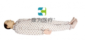 """yzc亚洲城 唯一 官网医疗""临终关怀尸体护理模型(癌症病人临终护理关怀模拟病人)"