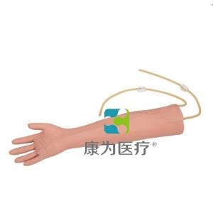 """yzc亚洲城 唯一 官网医疗""高级老年人静脉穿刺训练模型"