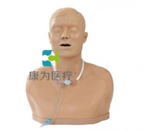 """""""yzc亚洲城 唯一 官网医疗""""老年人气管切开术护理模型"""