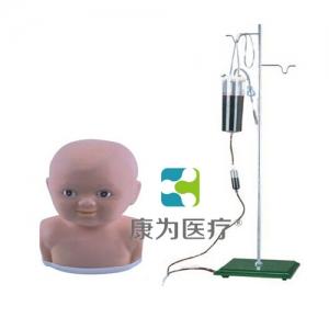 """""""yzc亚洲城 唯一 官网医疗""""高级婴儿头部综合静脉穿刺模型"""