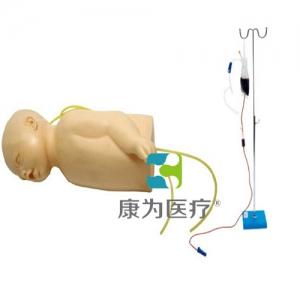 """""""yzc亚洲城 唯一 官网医疗""""婴儿头部及手臂静脉注射穿刺训练模型"""