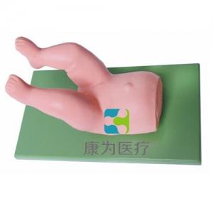 """yzc亚洲城 唯一 官网医疗""婴儿髋关节复位术训练模型"