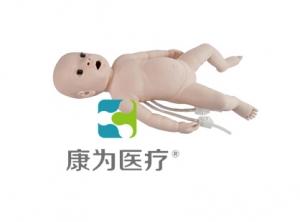"""yzc亚洲城 唯一 官网医疗""婴儿灌肠导尿模型"