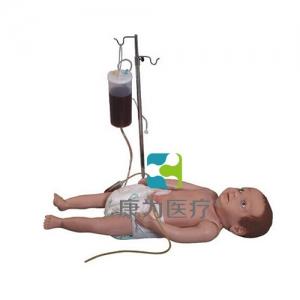 """""""yzc亚洲城 唯一 官网医疗""""高级婴儿全身静脉穿刺训练模型"""