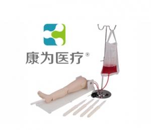 """""""yzc亚洲城 唯一 官网医疗""""儿童腿部骨穿刺与股静脉穿刺模型"""