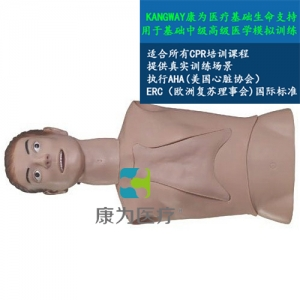 """""""yzc亚洲城 唯一 官网医疗""""高级鼻饲管与气管护理模型,鼻饲管与气管护理模型"""