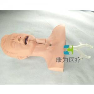 """""""康为医疗""""高级吸痰练习模型"""