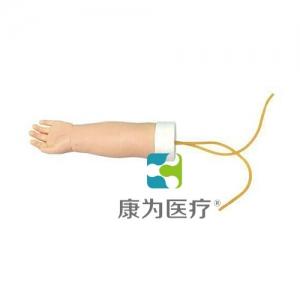 """""""康为医疗""""高级婴儿静脉穿刺手臂模型"""