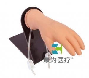 """""""康为医疗""""带底坐静脉注射手臂模型"""